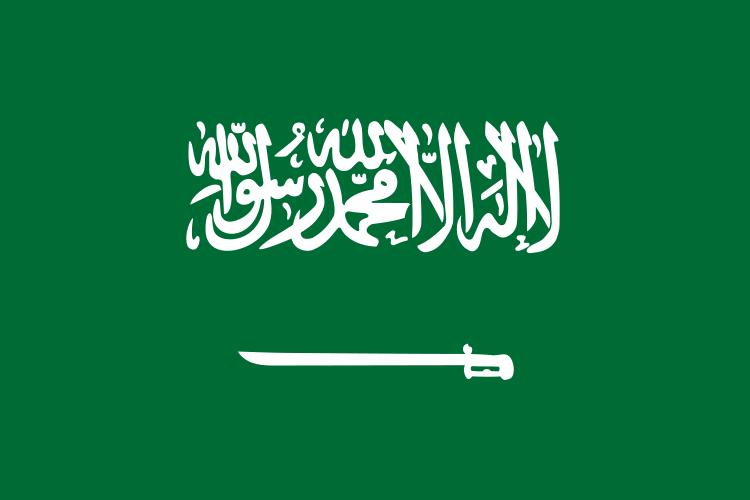 saudi arabia cryptocurrency exchange